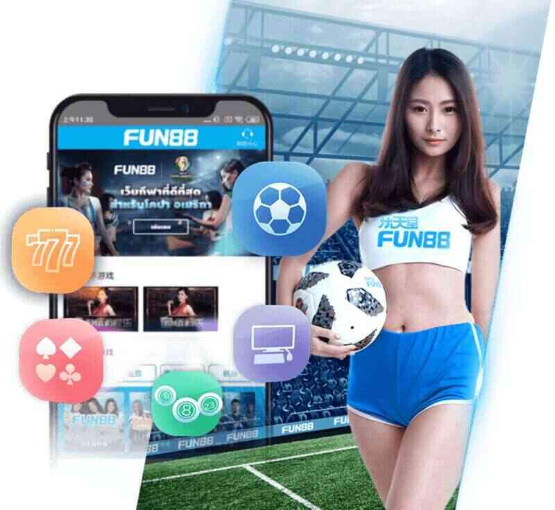 สมัคร www fun88 club com ดีไหม